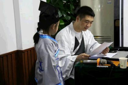 重庆圣泽堂教育科技有限公司